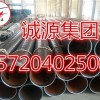 3PE防腐钢管价格 3PE防腐钢管厂家