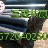 加强级三层PE防腐钢管专业防腐钢管结构方案