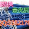 矿用双抗涂塑复合钢管供应商