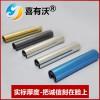 正规圆管生产厂家喜有沃304不锈钢彩色单槽管