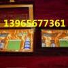 塑料扑克白光透-视隐形眼镜139656武威牌77361