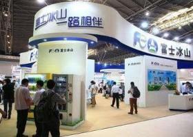 2018中国(上海)第15届自助售货机展 数码影像自助系统展