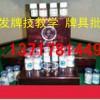透视扑克牌/隐形眼镜多少钱186127天通苑13177