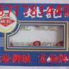 进口塑料扑克透视隐形眼镜186127嘉兴13177☯