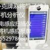 广州市牌具店.1369牌3181974#有卖扑克牌分析仪专卖店