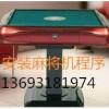 北京白光姚记扑克牌透-视隐形眼镜1369牌3181974哪里有卖