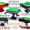 杭州看透扑克牌炸金花扑克牌实体店的透-视1369扑克3181974隐形眼镜