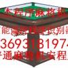 涪陵区牌具店.1369扑克3181974#有卖扑克牌分析仪专卖店