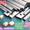 热销不锈钢异形管 方管 矩形管 六角管等 型号多样 规格齐全