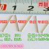 长安 烨联金属 304不锈钢毛细管 不锈钢管 外径1 2 3 4 5 6 7 8 9mm壁厚0.5