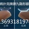 松江推筒子坐庄必赢=1369/3181*974绝技教学有专卖店