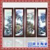 大厅装饰灵山秀水瓷板画 大型装饰陶瓷壁画