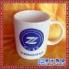 陶瓷马克杯 早餐牛奶杯 陶瓷咖啡杯