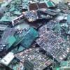 長安電子元件回收