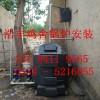 供应水暖鸡舍加温锅炉设备黑龙江专用