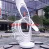 绥化不锈钢雕塑 景观不锈钢雕塑