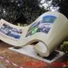 四平不锈钢雕塑 校园雕塑 公园雕塑制作