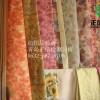 纺织品色牢度方面检测,青岛正信可以检测分析
