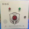 校园一键报警器优势,一键报警器作用,一键报警器介绍