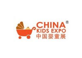 2017CKE中国婴童展-全球领先的婴童用品专业贸易展