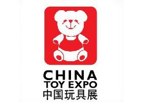 2017年中国上海玩具与幼教设备展览会