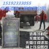 浙江使用沥青冷补料施工时应该注意哪些问题