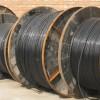 求购北京回收电缆本公司收购电缆回收