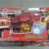 称斤玩具 汕头澄海玩具厂家 大量货源库存玩具论斤称