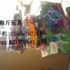 称斤玩具 各种各样样品玩具称斤批发 大量库存玩具批发基地