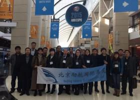 2017年第12届缅甸国际通风空调制冷电力环保展览会