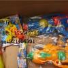 称斤玩具 澄海库存玩具批发 热销称斤玩具尾单样品