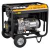 供应5KW小型柴油发电机价格