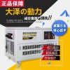 10kw静音汽油发电机,10kw静音汽油发电机价格