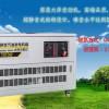 12kw静音汽油发电机,12kw静音汽油发电机价格