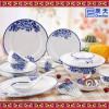 时尚精品陶瓷餐具 礼品陶瓷餐具厂家定制