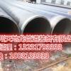 沧州防腐钢管厂家低价销售3PE防腐钢管 优质的3PE防腐钢管现货供应