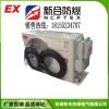 蚌埠生产质量一流的IIC级格力5匹防爆空调热销产品
