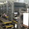 求购北京天津印刷厂设备回收北京印刷厂生产线回收价格