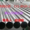 佛山禅城不锈钢材料检验机构