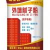 中山腻子粉厂家耀王邦外墙找平腻子粉价格,腻子粉哪个品牌好