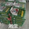 中山瓷砖胶厂家耀王邦瓷砖胶价格,瓷砖胶哪个品牌好?