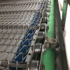 SUS304不锈钢烘干用链条式传送带