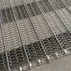 海南农产品烘干机网链输送带