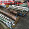 RM2基体钢_RM2基体钢厂家_RM2基体钢成分世望实业供