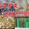 南山回收锡渣,南山回收铝,南山回收五金,南山回收电子