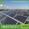 太阳能板山东绿倍厂家直销