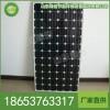 单晶硅太阳能板,太阳能发电系统组件,山东绿倍厂家大促销