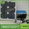 太阳能发电机,山东绿倍倾力制作