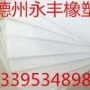 长期供应耐磨 抗老化 耐碱pp板