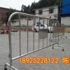 不锈钢活动式防护栏,楼盘开盘必备设施